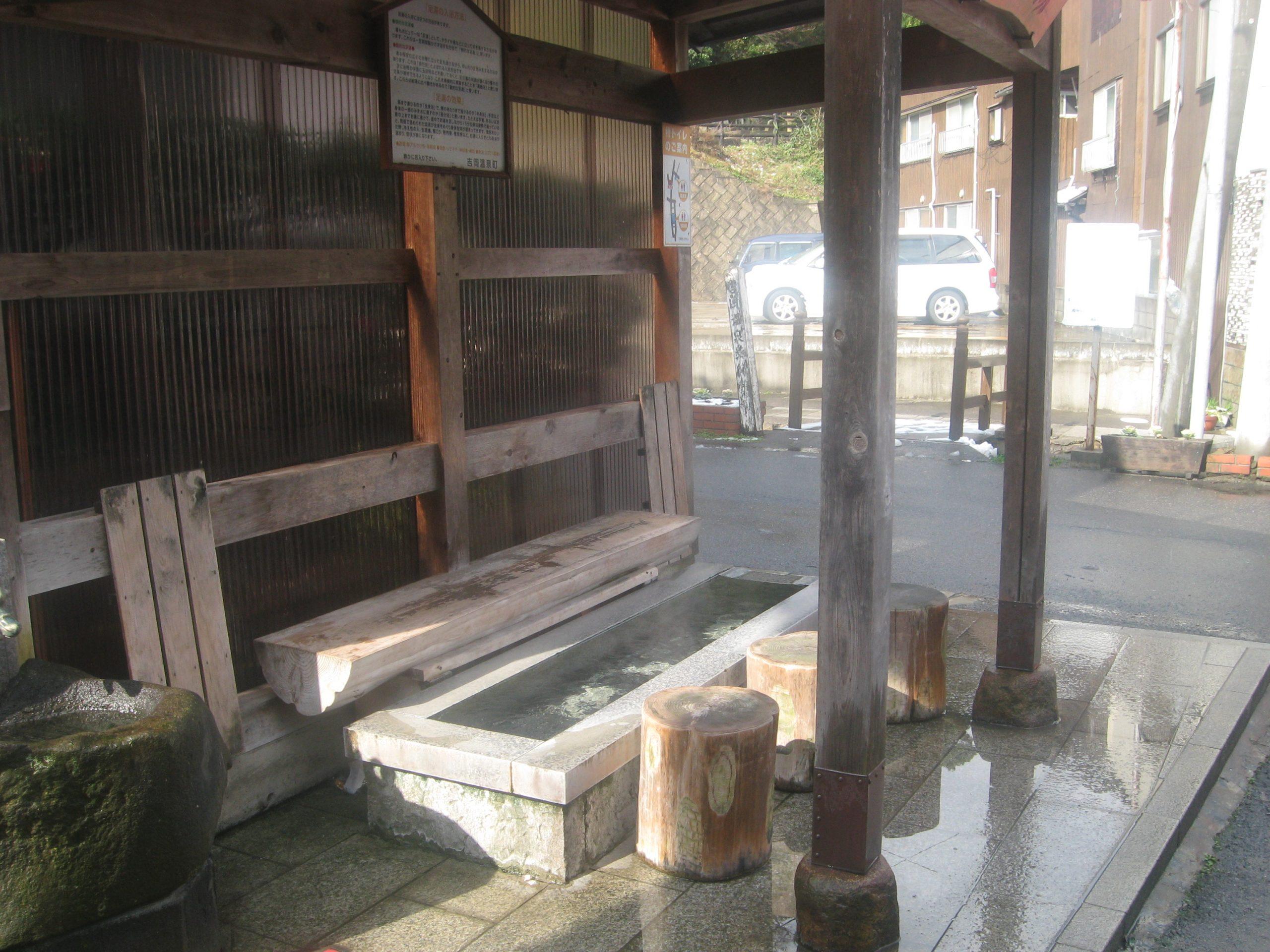 吉岡温泉周辺