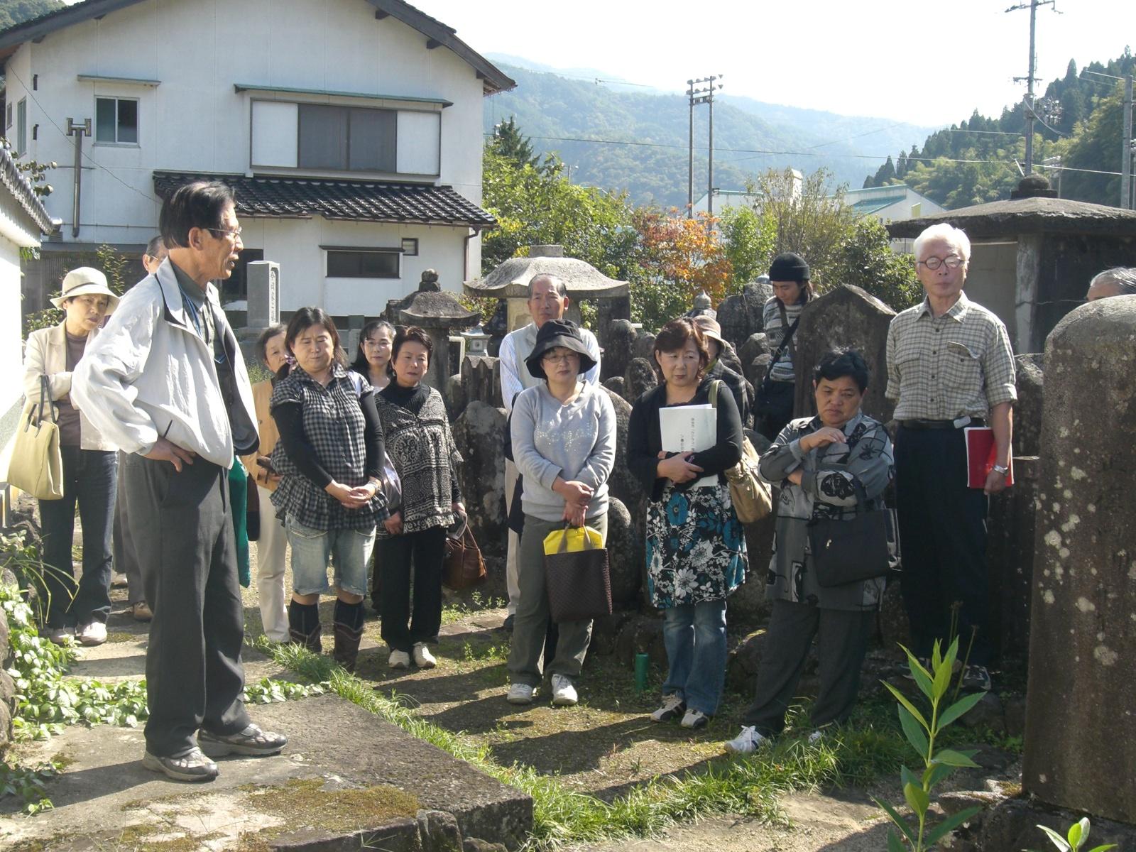 香美町村岡観光協会