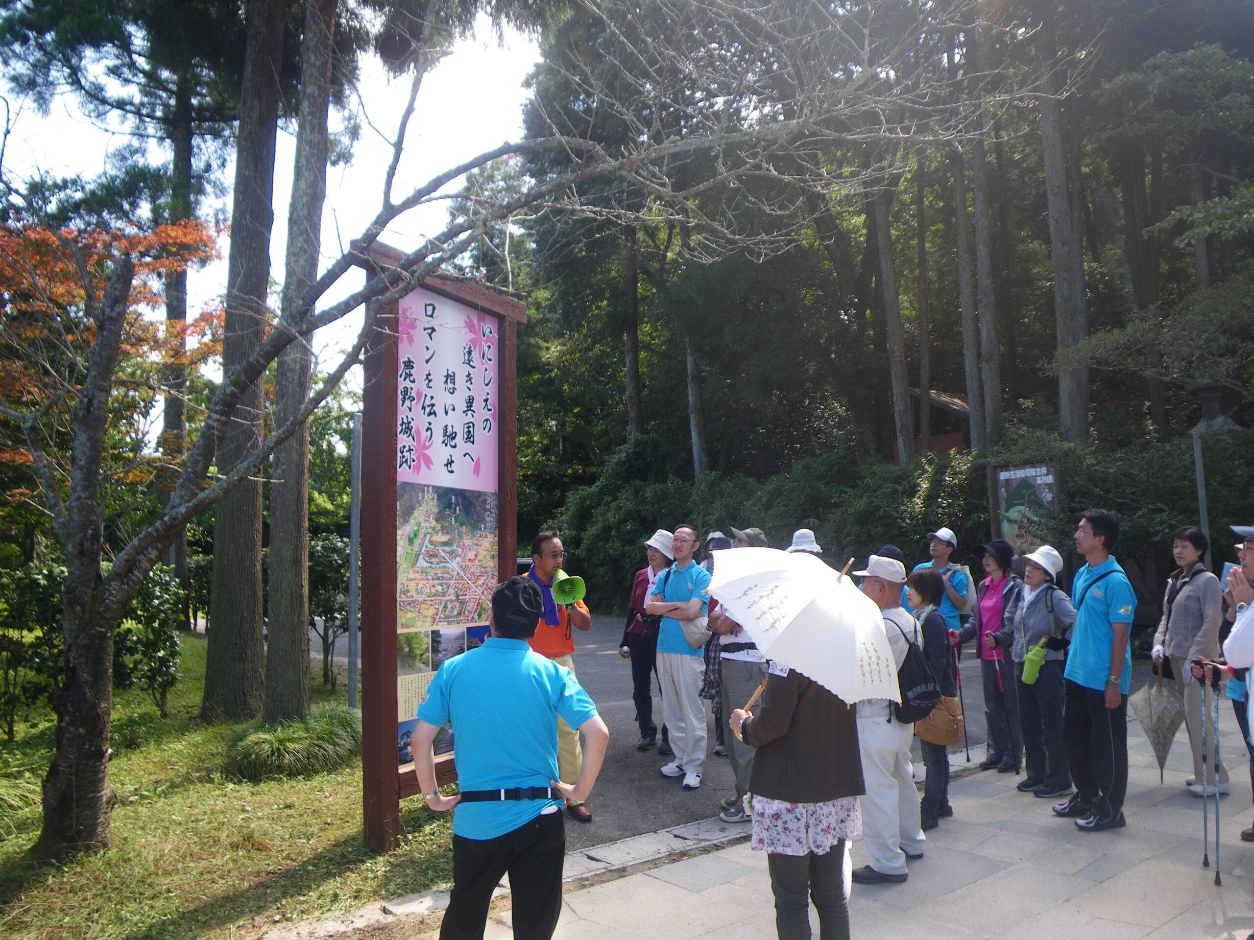 鳥取市鹿野往来交流館「ぷらっとしかのガイドの会」