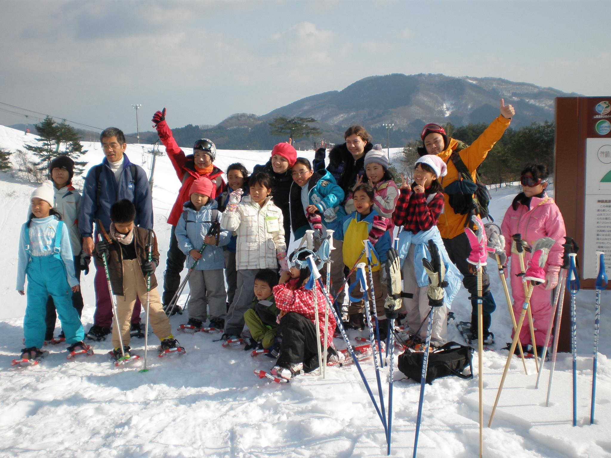日高神鍋観光協会
